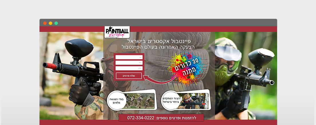 Panyball browser