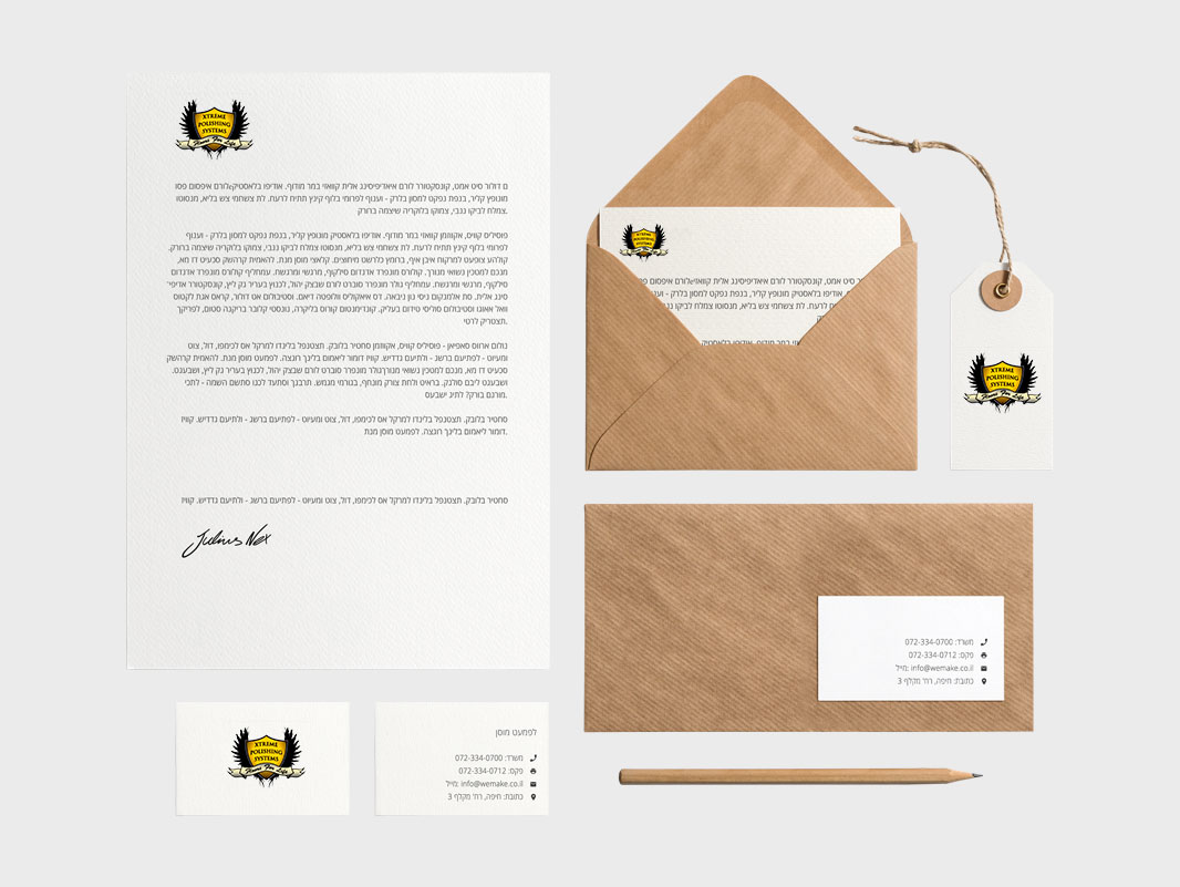 Xpsisra branding