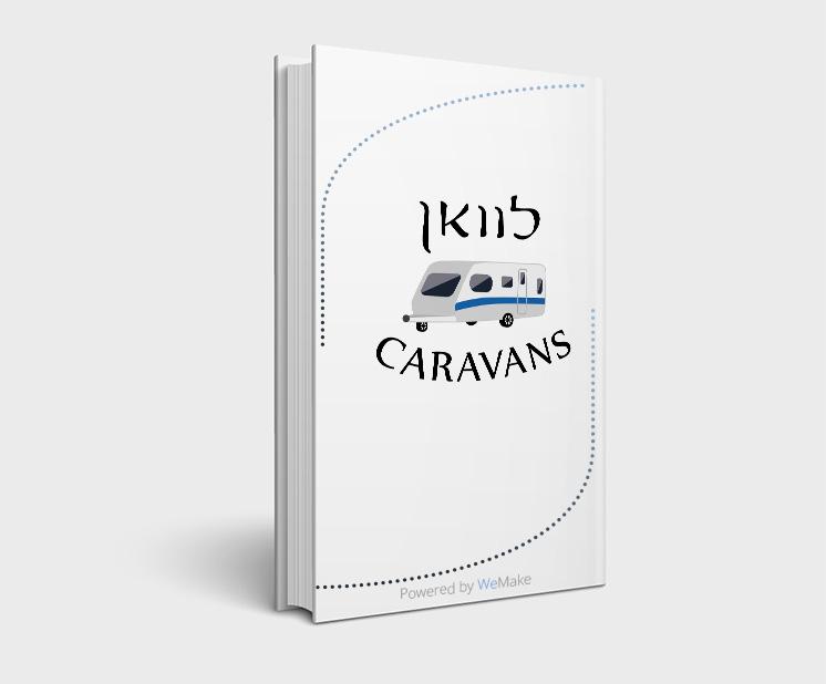 Lavan_book_1