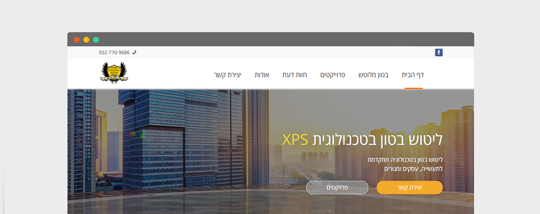 Xpsisra browser