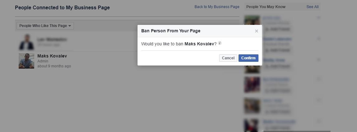 חסימת פרופיל פרטי מהדף בפייסבוק