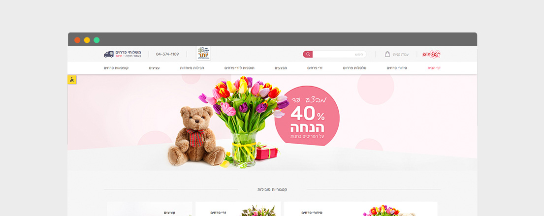 SFlower browser