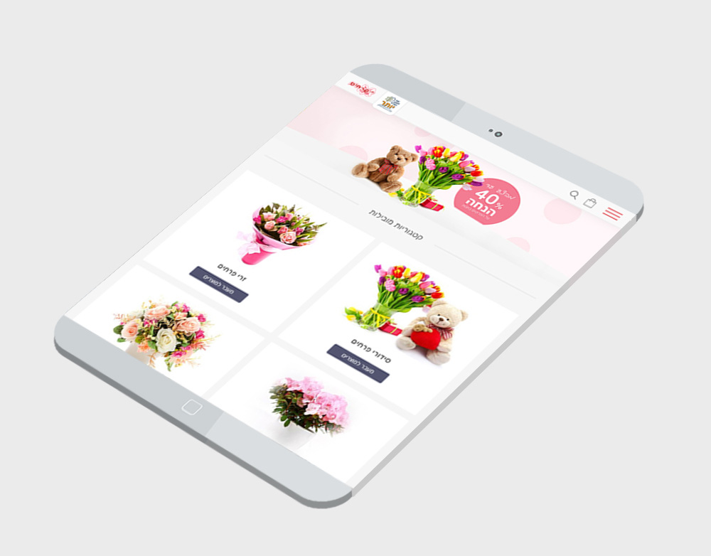 SFlower tablet